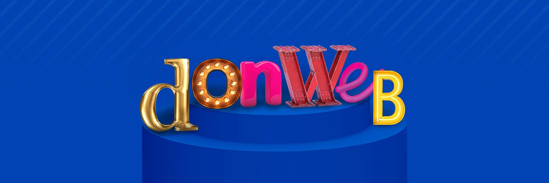 Cambio de nombre de Donweb