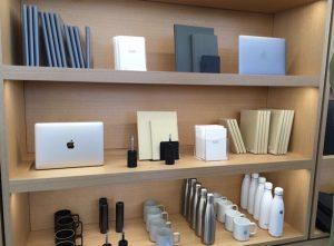 Ejemplo debranding de Apple Store